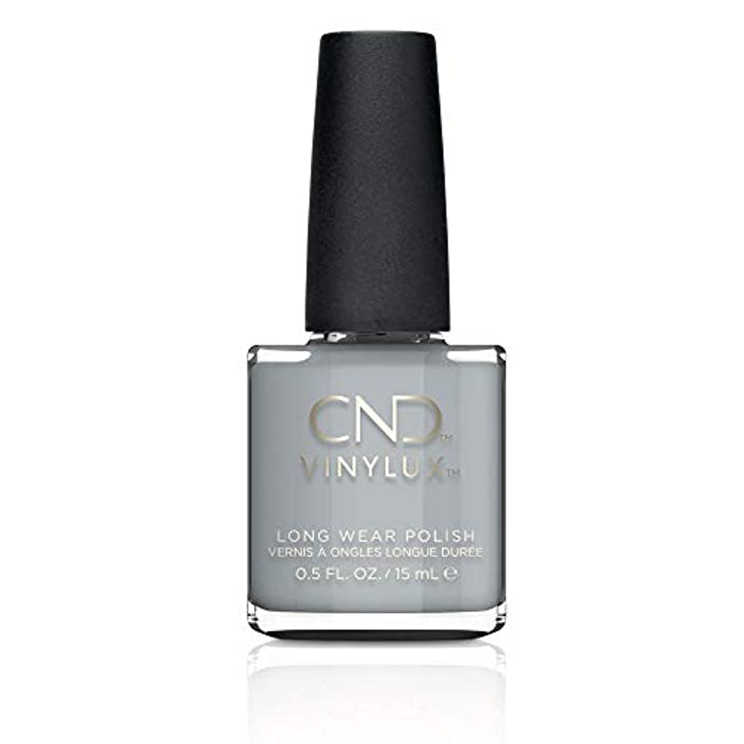 先住民夜明けに好奇心盛CND Vinylux Nail Polish - Fall 2017 Glacial Illusion Collection - Mystic Slate - 0.5oz / 15ml