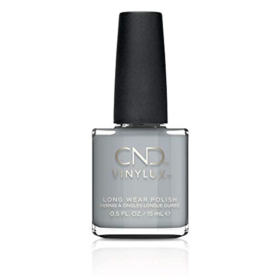 霜祭司矩形CND Vinylux Nail Polish - Fall 2017 Glacial Illusion Collection - Mystic Slate - 0.5oz / 15ml