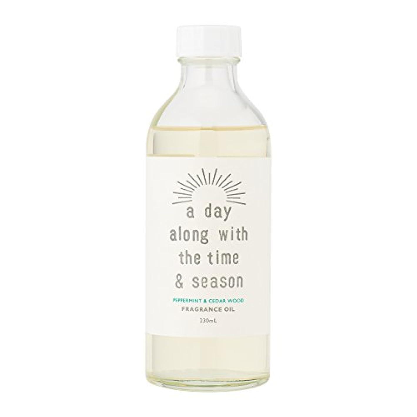 アデイ(a day) リードディフューザー リフィル ペパーミント&シダーウッド 230ml(芳香剤 詰め替え用 清涼感たっぷりのペパーミントにとてもまろやかな甘みのシダーウッドをあわせた香り)