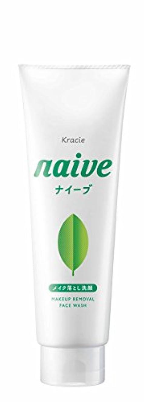 勤勉なぎこちないかみそりナイーブ メイク落とし洗顔 (お茶の葉エキス配合) 200g