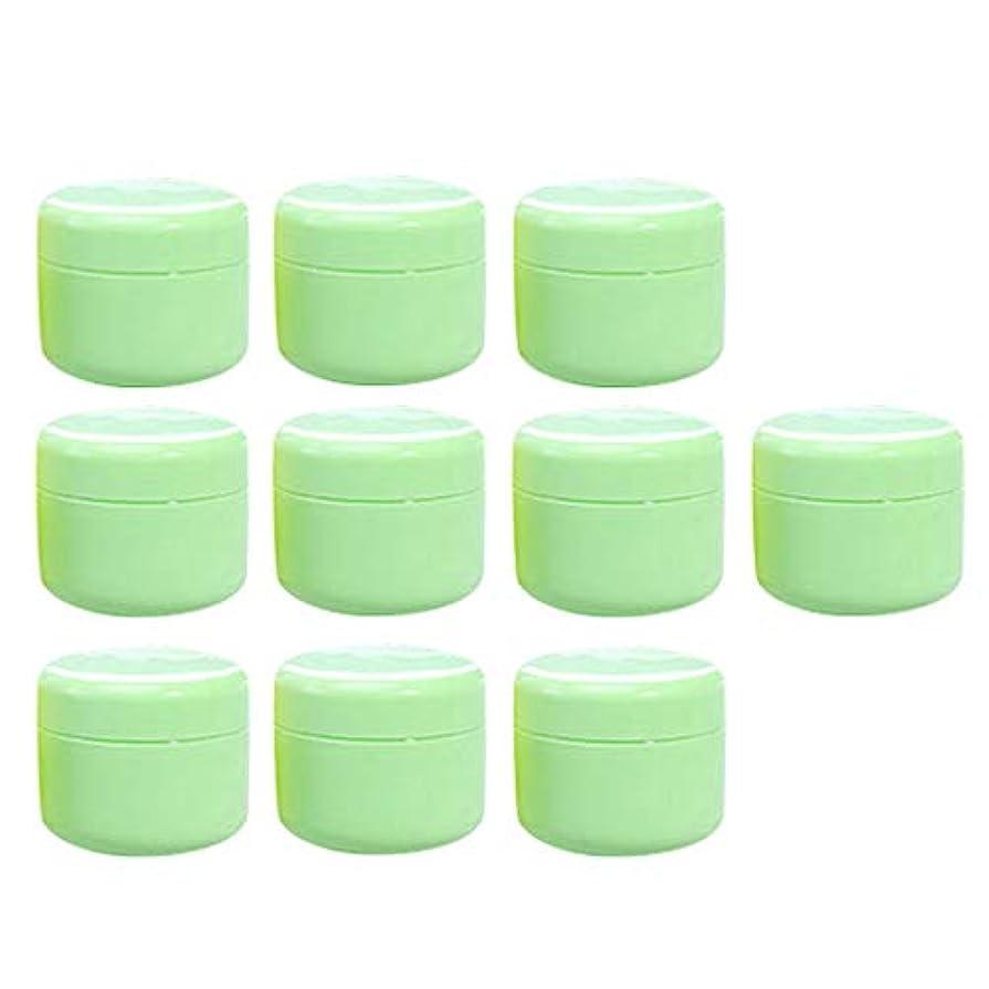 ビジター密暗殺詰替え容器 ふた付き クリームボトル 空の瓶 プラスチック製 全15カラー - グリーン20g