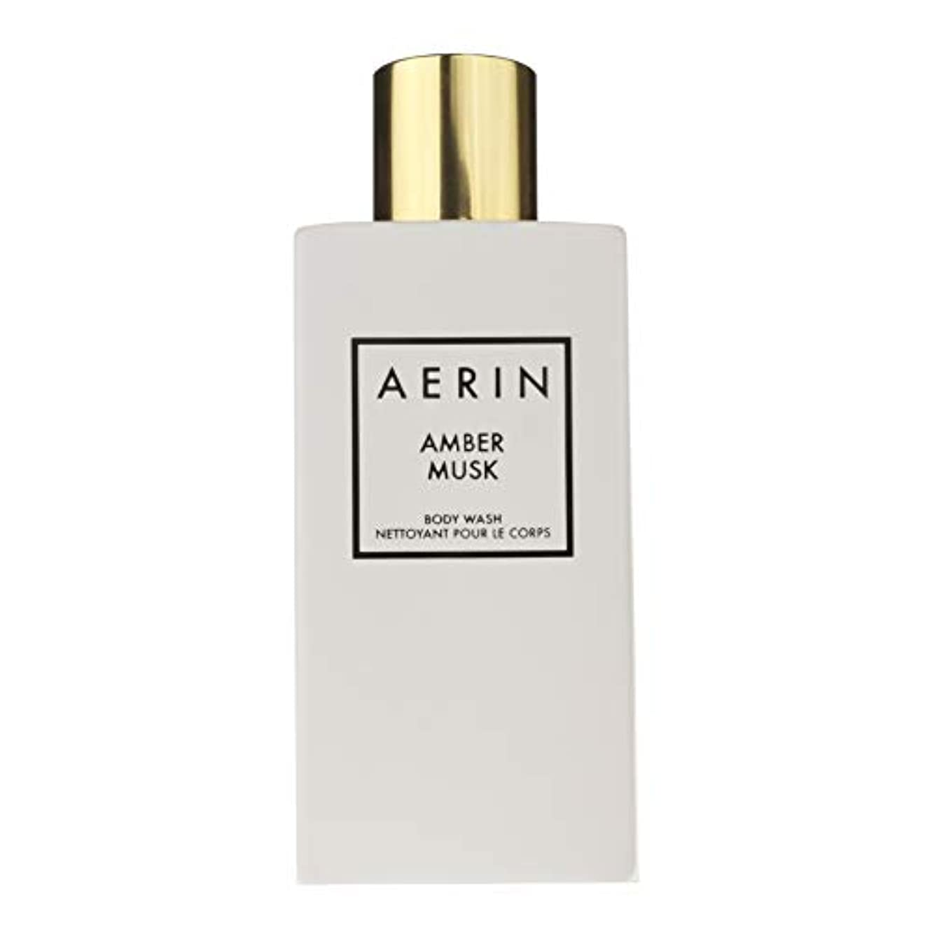 ワゴン写真ささやきAERIN 'Amber Musk' (アエリン アンバームスク) 7.6 oz (228ml) Body Wash ボディーウオッシュ by Estee Lauder