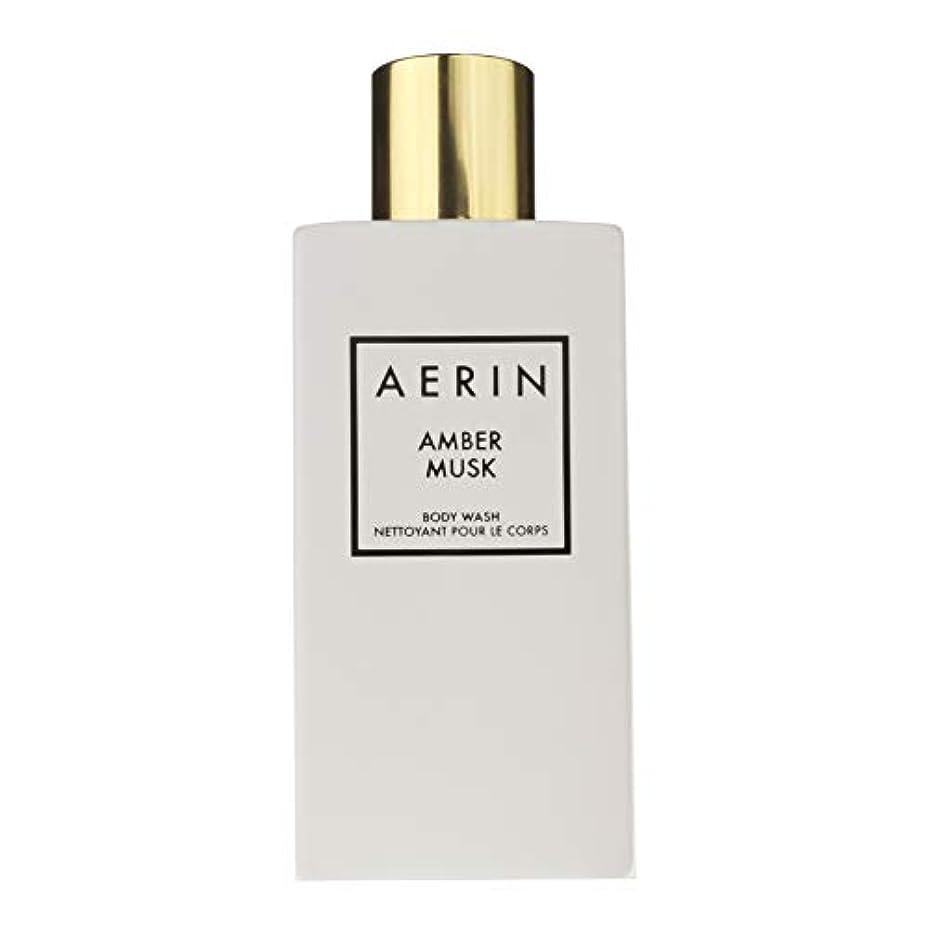 宿ストレージ実質的AERIN 'Amber Musk' (アエリン アンバームスク) 7.6 oz (228ml) Body Wash ボディーウオッシュ by Estee Lauder