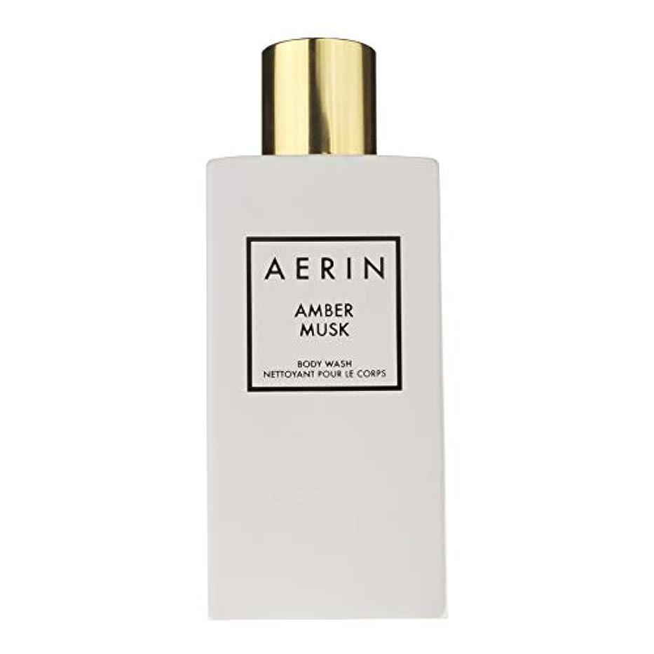 割り当てます前提条件称賛AERIN 'Amber Musk' (アエリン アンバームスク) 7.6 oz (228ml) Body Wash ボディーウオッシュ by Estee Lauder
