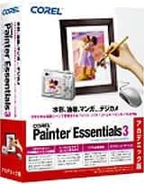 Corel Painter Essentials 3 アカデミック版
