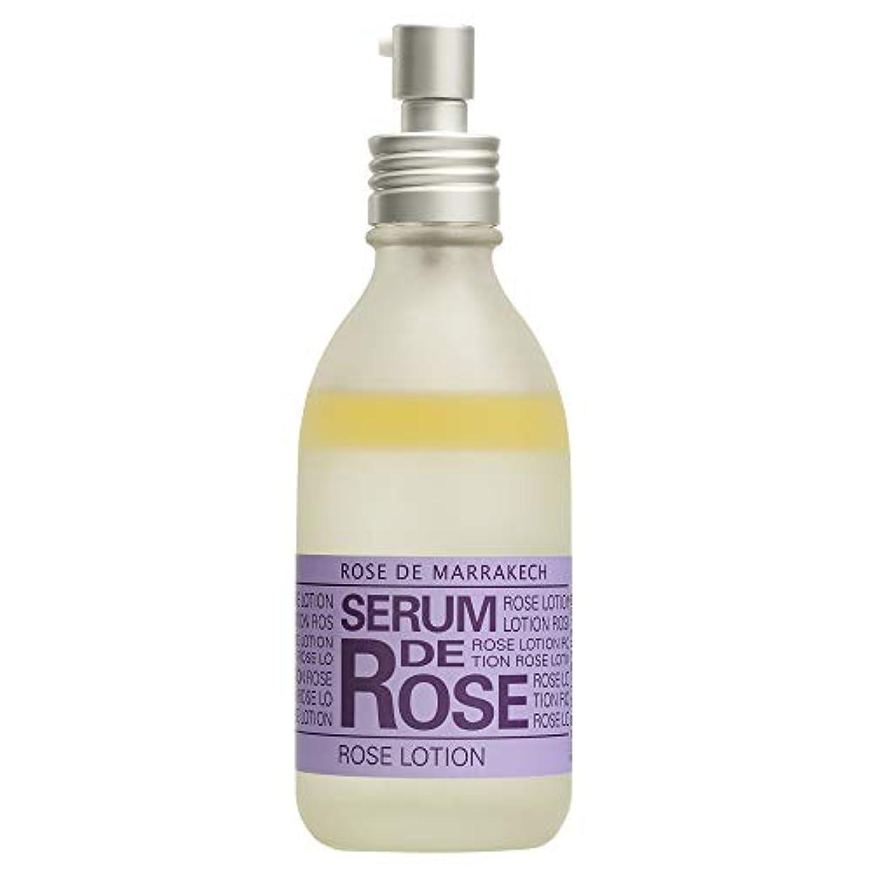 ただやる矛盾毒液ローズ ド マラケシュ セラム ド ローズ120ml(オールインワン化粧水)