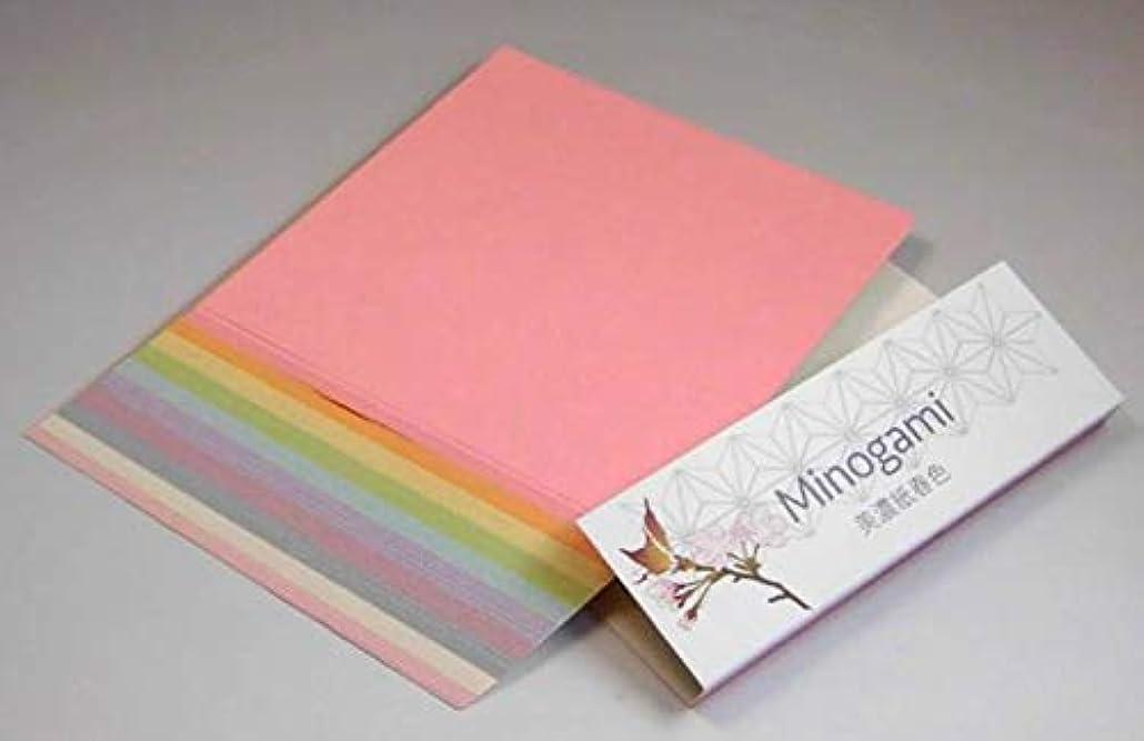 検証些細な常習的Minogami 美濃紙 春色 MP-M1