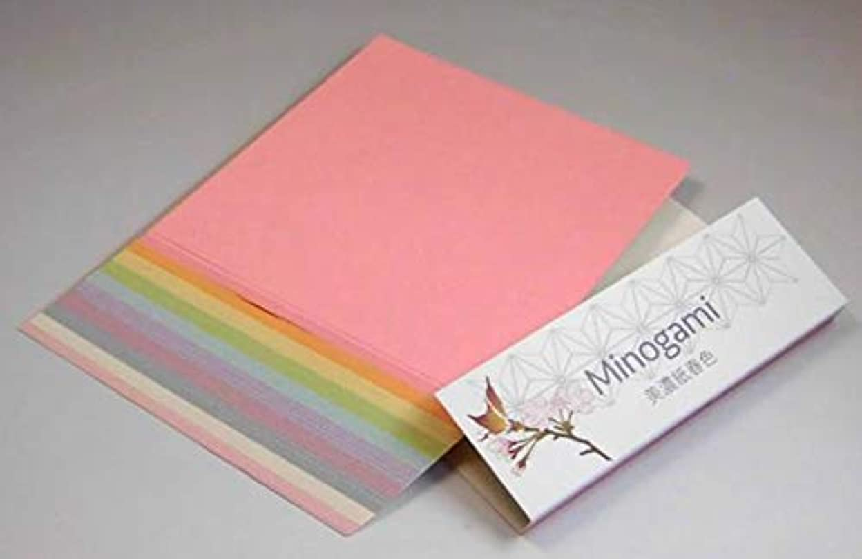 鬼ごっこ記念さまようMinogami 美濃紙 春色 MP-M1