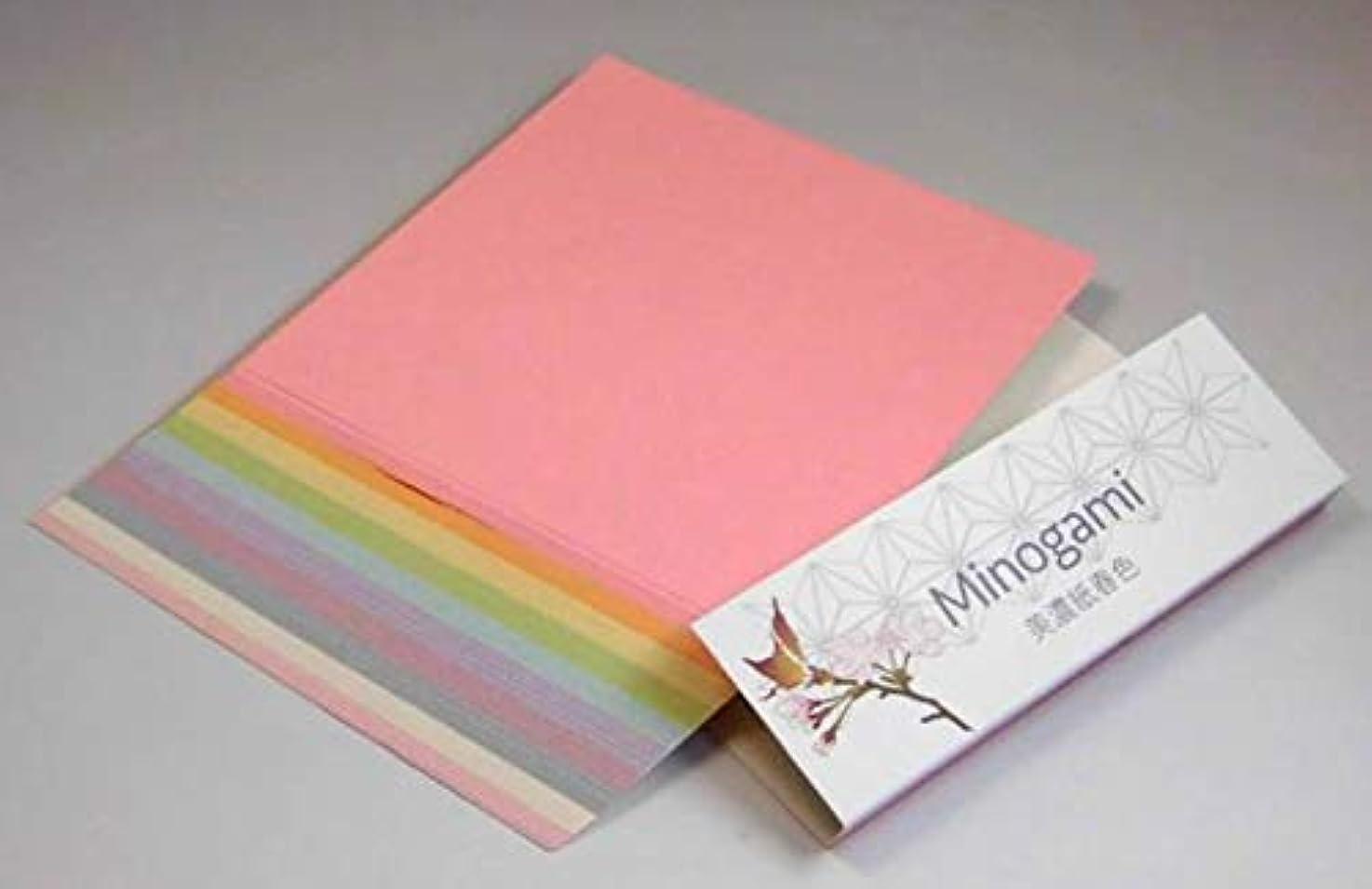 鎮痛剤薄い苦難Minogami 美濃紙 春色 MP-M1