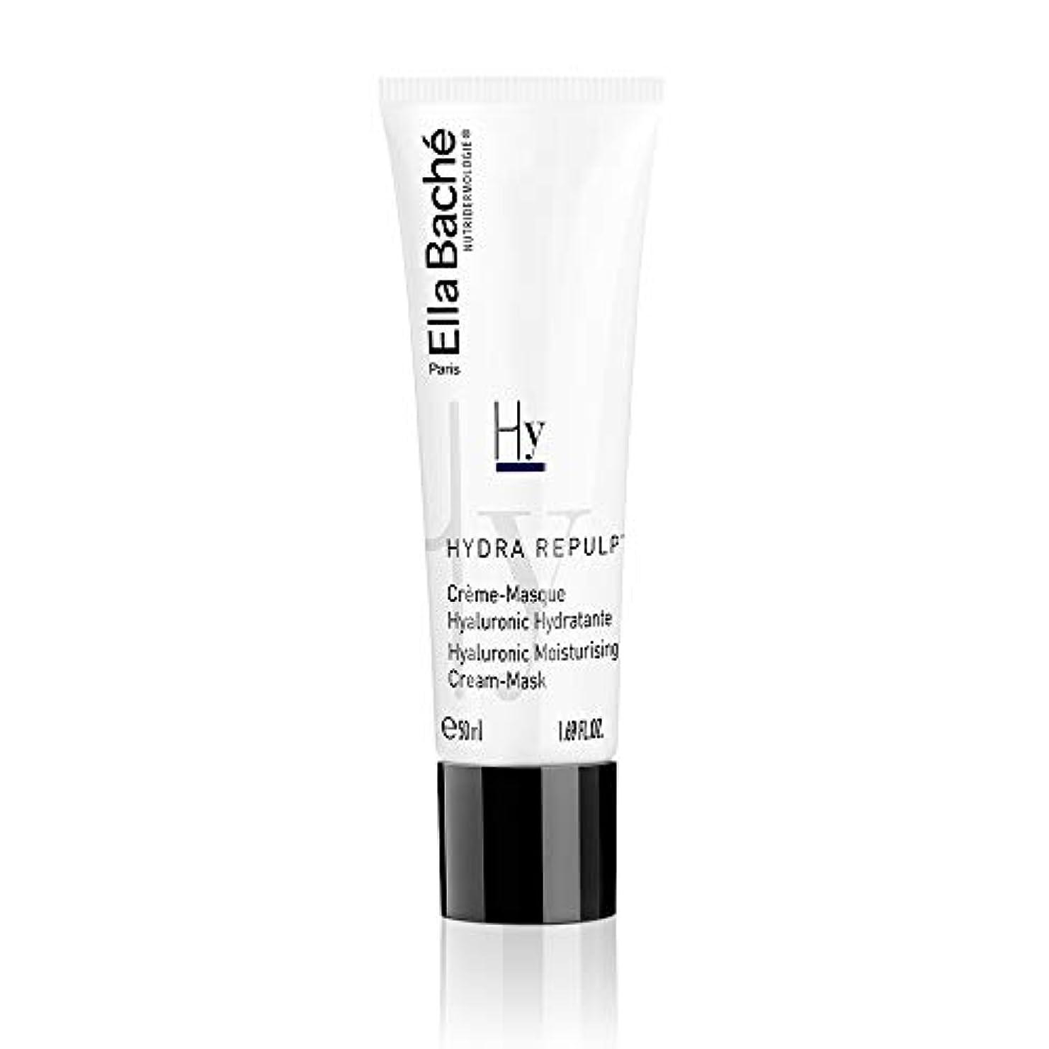 人類夜間にぎやかエラバシェ Hyaluronic Moisturising Cream-Mask 50ml/1.69oz並行輸入品