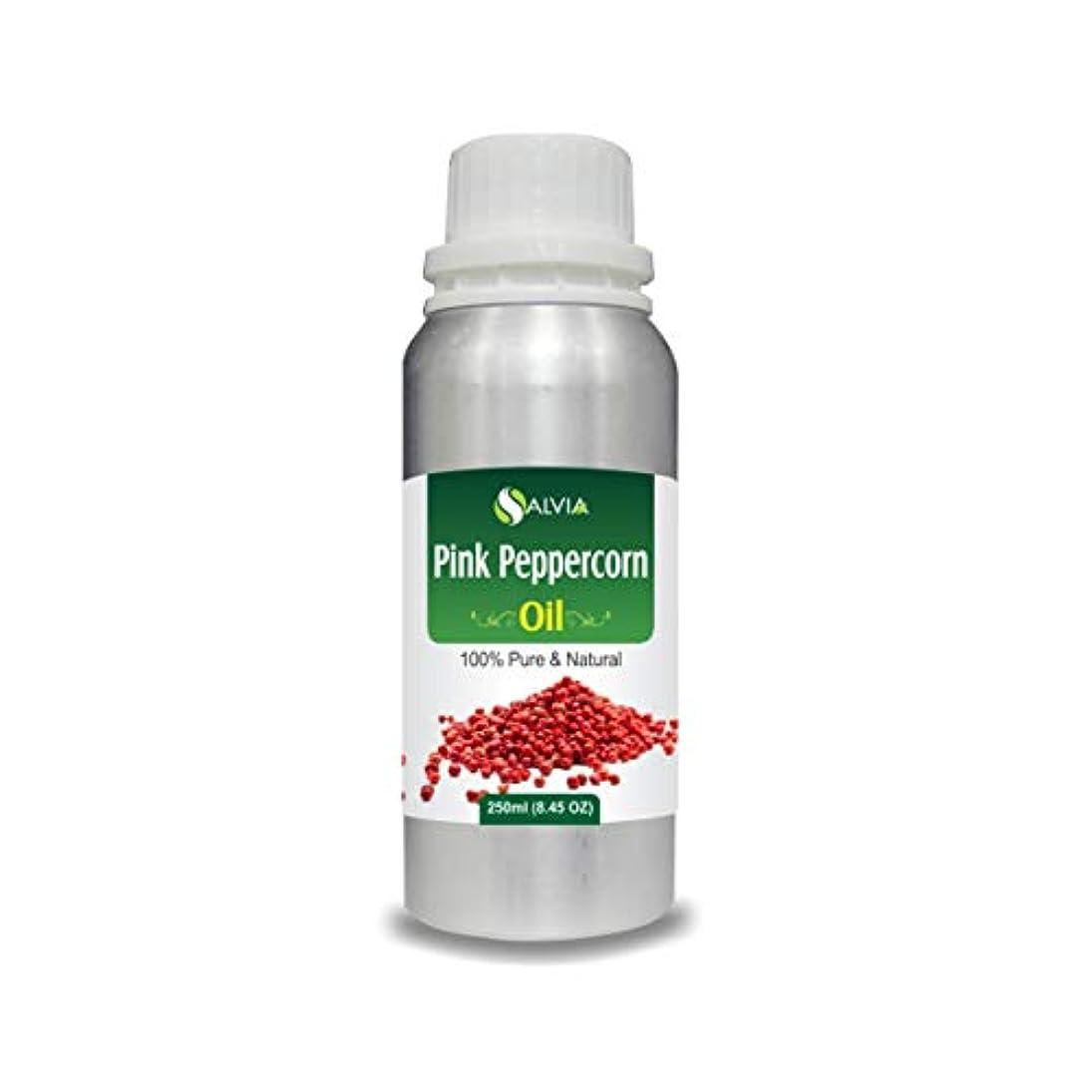 実施する気づかないこしょうPink Peppercorn Oil (Schinus molle) 100% Natural Pure Undiluted Uncut Essential Oil 250ml