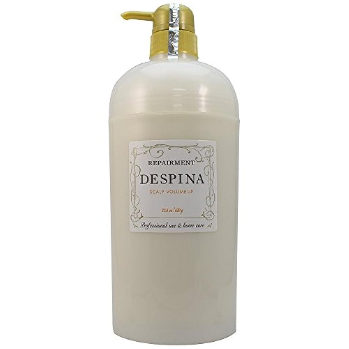 ストライプ新聞氷中野製薬 デスピナ リペアメント スキャルプ ボリュームアップ 670g