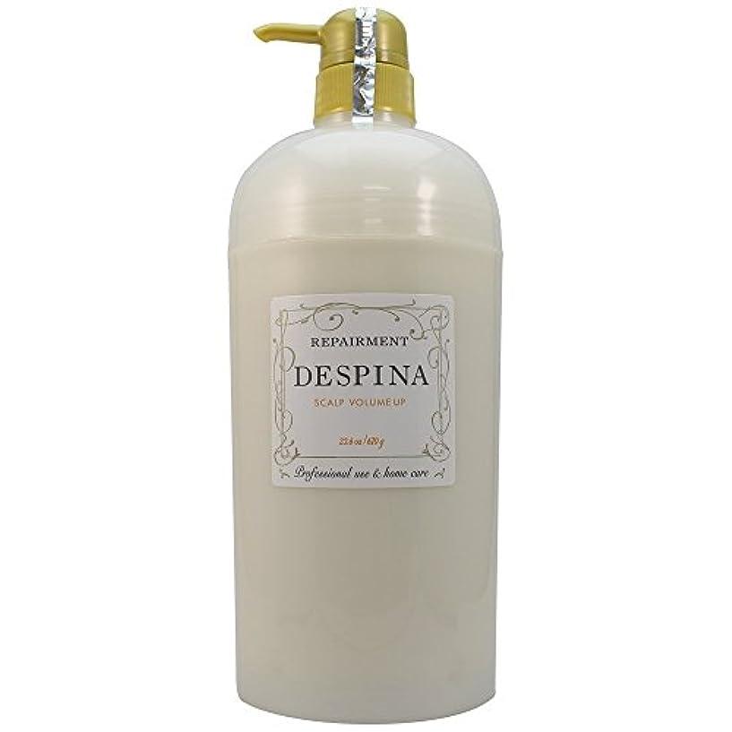 どうしたのフルーティー拷問中野製薬 デスピナ リペアメント スキャルプ ボリュームアップ 670g