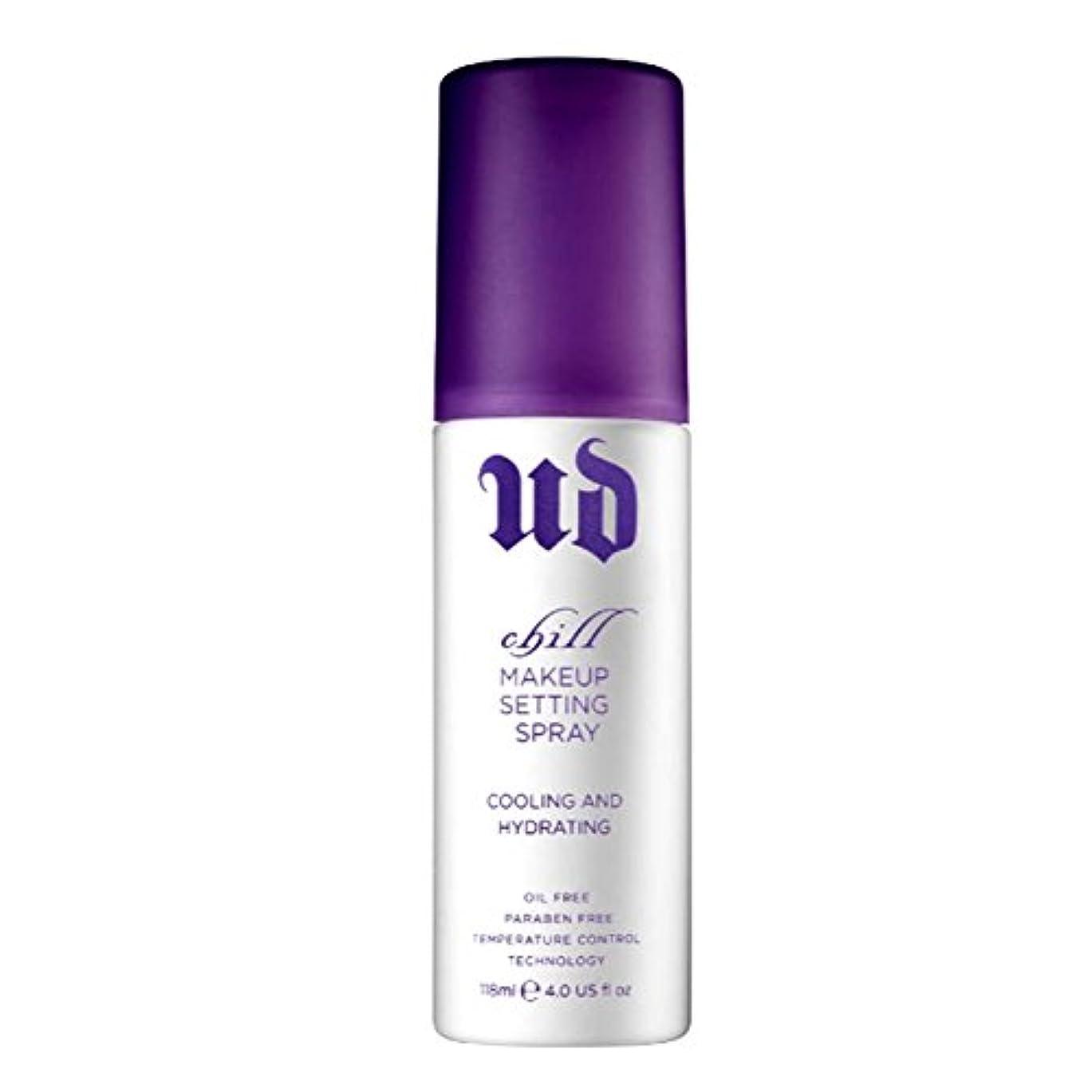 ビザ汚れる廊下URBAN DECAY アーバンディケイ, Chill Make up Setting Spray.Chill スプレーを設定するメイク 4 oz (118 ml) [並行輸入品]