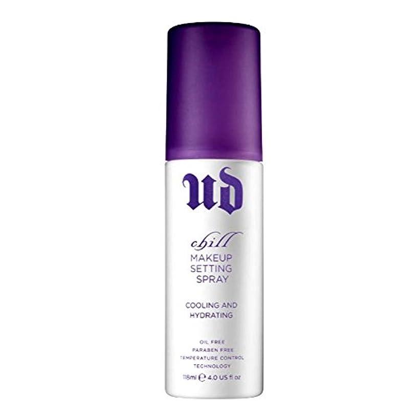 芝生凍った霧深いURBAN DECAY アーバンディケイ, Chill Make up Setting Spray.Chill スプレーを設定するメイク 4 oz (118 ml) [並行輸入品]
