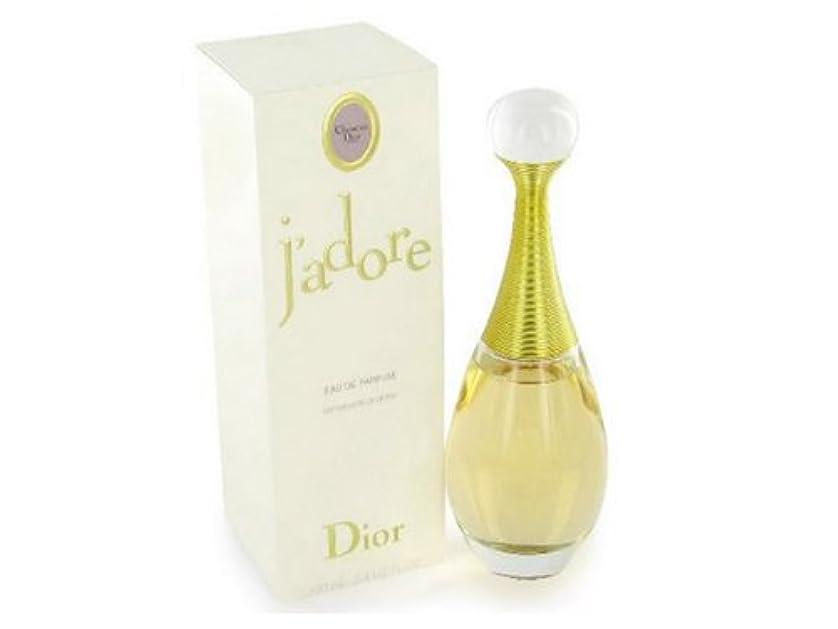 二年生慢な継承クリスチャンディオール ジャドール 100ml レディース 香水 CHRISTIAN DIOR オードパルファム (並行輸入品)