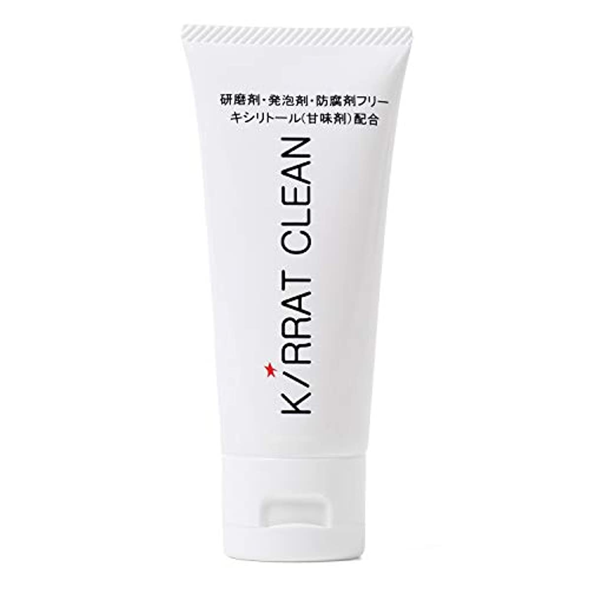 書士繊維製品YUZO 歯磨き粉 キラットクリーン 60g 研磨剤 発泡剤 防腐剤フリー