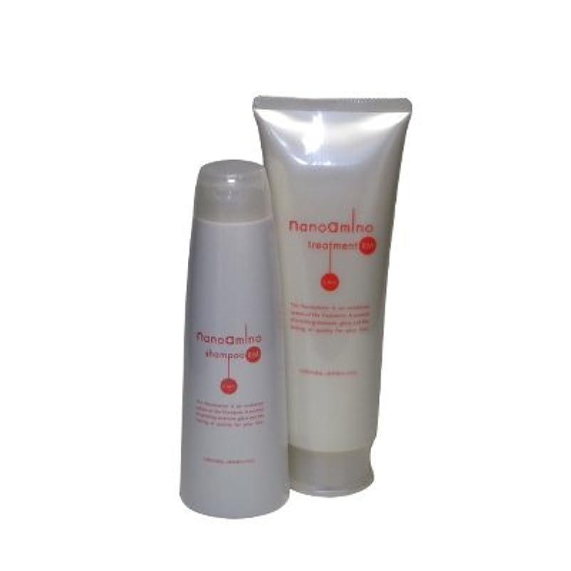 異なる男らしさ化粧ニューウェイジャパン ナノアミノ シャンプーRM250ml&トリートメントRM250g