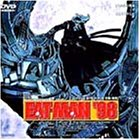 EAT-MAN'98 Vol.3「BYE BYE AIMIE」 [DVD]