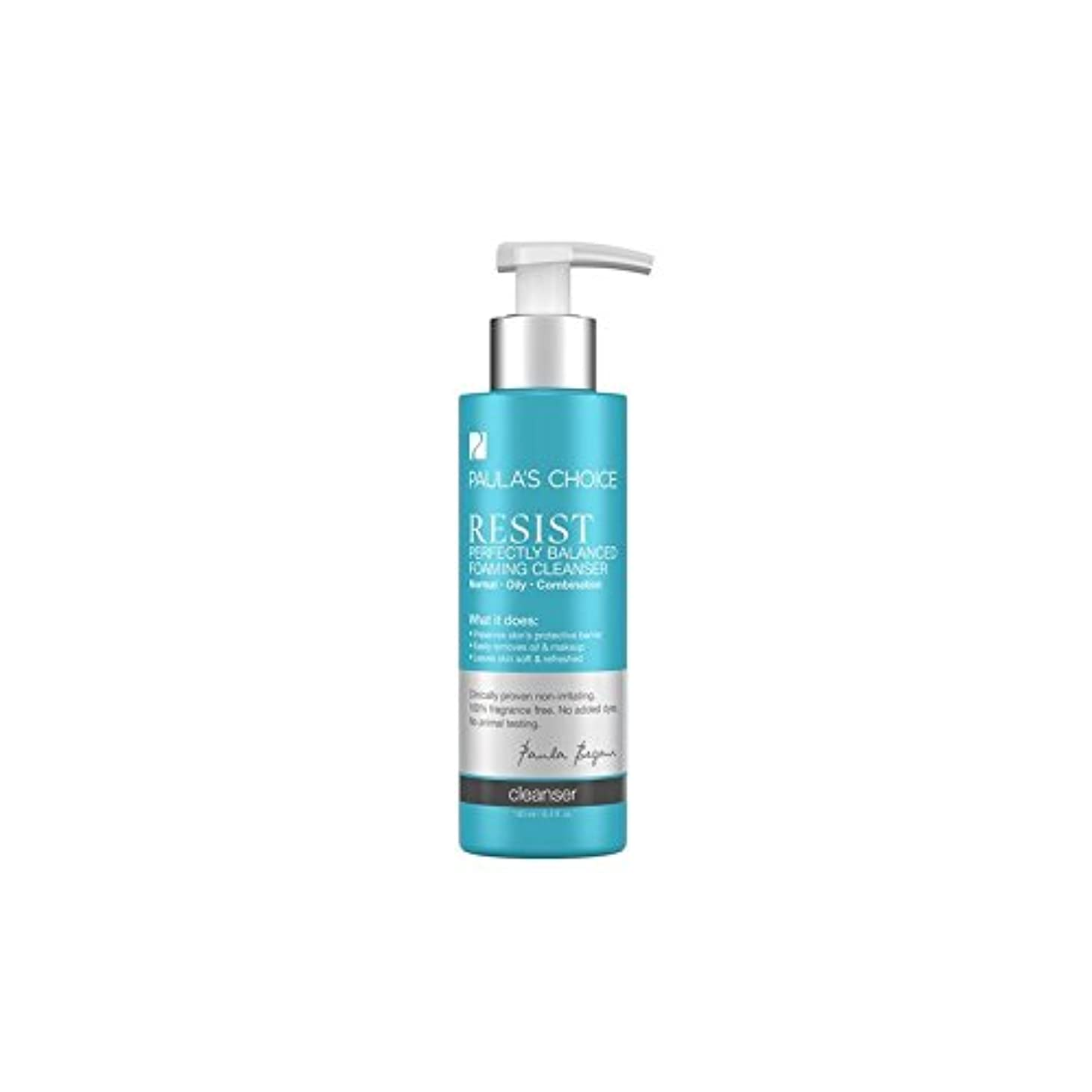 Paula's Choice Resist Perfectly Balanced Foaming Cleanser (190ml) (Pack of 6) - ポーラチョイスは完璧にバランスの取れた発泡クレンザー(190...