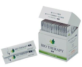 バイオセラピーex(青パパイヤ酵素)90g(3gx30包)