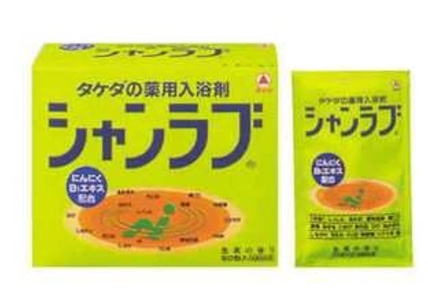 構成員糞め言葉シャンラブ  30g×20包  武田薬品【医薬部外品】