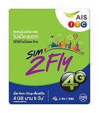 【AIS】アジア14カ国 周遊プリペイドSIM 4GB 8日間 4G・3Gデータ通信通信無制限 / 韓国 台湾 香港 シンガポール マカオ マレーシア フィリピン インド カンボジア ラオス ミャンマー オーストラリア ネパール  ※日本でも利用可能 -