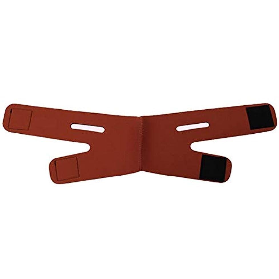 コンドームホバート大腿顔を持ち上げる包帯、フェイシャルマッサージのV字型の顔が睡眠の質を向上させます通気性の低下した二重あごのアンチエイジング美容 (Color : Brown)