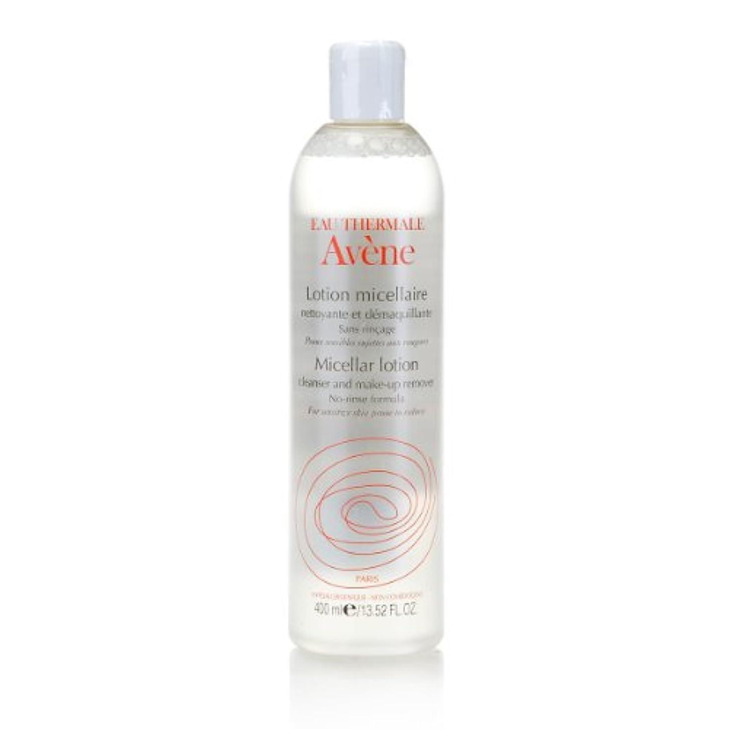 前投薬今後電圧Avene Micellar Lotion Cleanser And Make-up Remover 400ml [並行輸入品]
