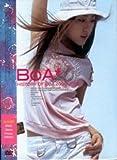 History  of  Boa [DVD]