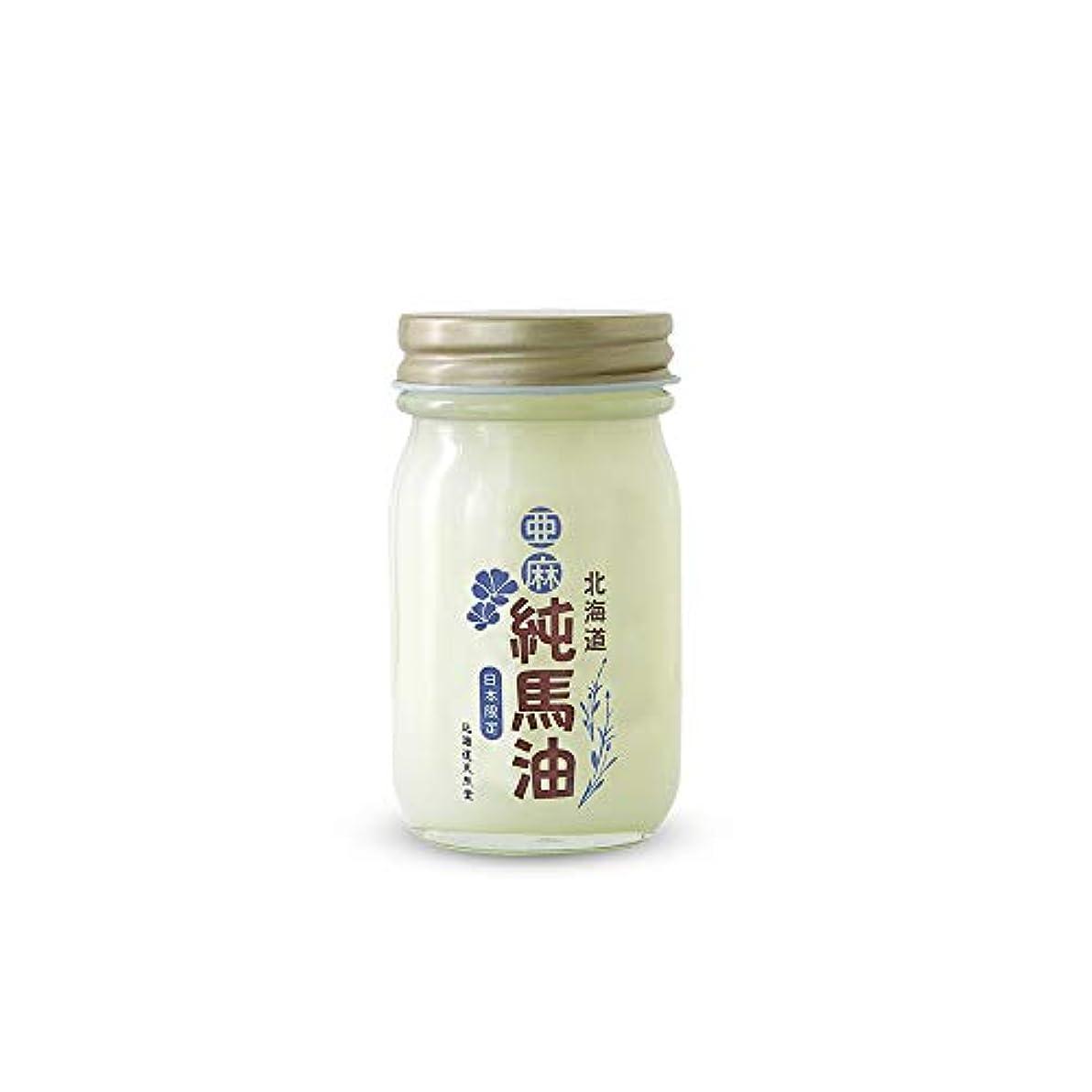 保持する悪行ビスケットアマ純馬油 80g / 北海道天然堂