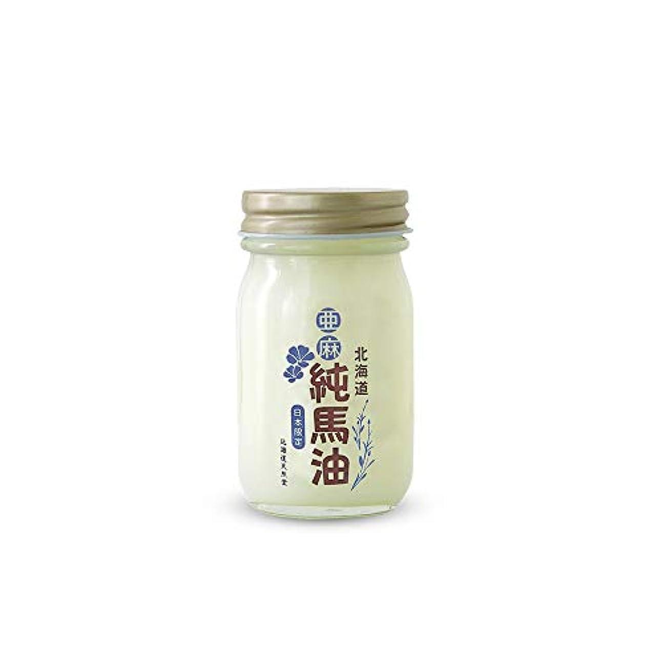 バーター任命輪郭アマ純馬油 80g / 北海道天然堂
