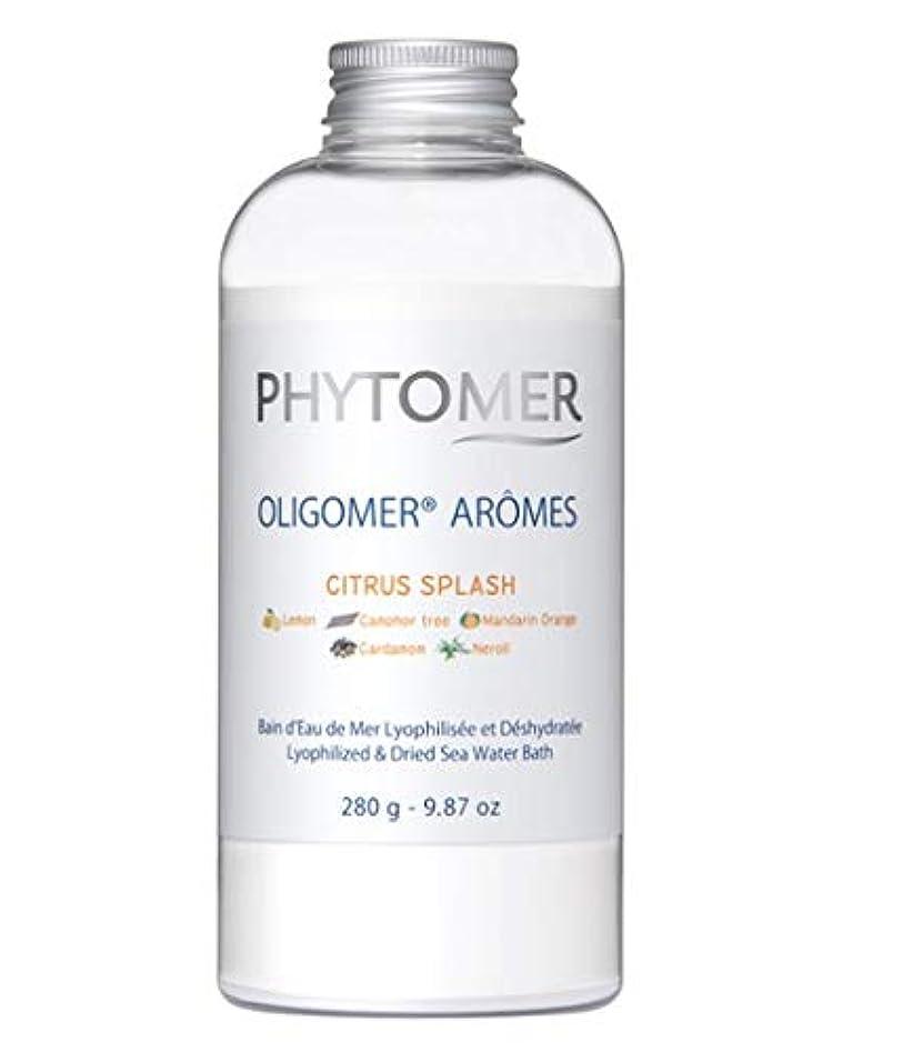 モス炭水化物分類するフィトメール オリゴメール アローム シトラススプラッシュ 280g