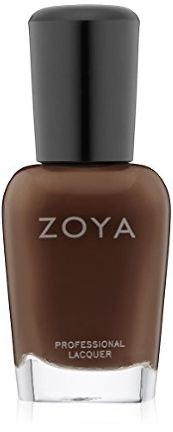 周囲オレンジアレルギーZOYA ゾーヤ ネイルカラー ZP694 LOUISE ルイーズ 15ml  CASHMERES 2013FALL Collection チョコレートブラウン マット 爪にやさしいネイルラッカーマニキュア