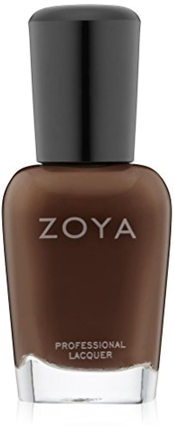 冗談でのプランターZOYA ゾーヤ ネイルカラー ZP694 LOUISE ルイーズ 15ml  CASHMERES 2013FALL Collection チョコレートブラウン マット 爪にやさしいネイルラッカーマニキュア