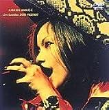 "Live Emotion 2000""FOXTROT"" [DVD]"