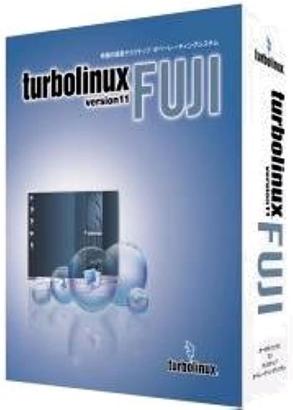 ツールどこでも出くわすTurbolinux FUJI version11