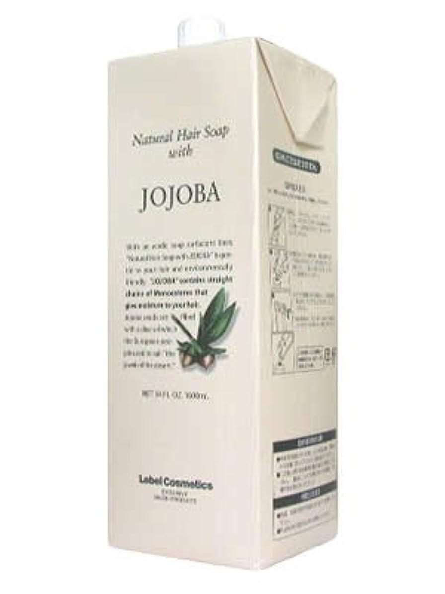 排気フリースキャッチルベル ナチュラルヘアソープ JO(ホホバ) 1600ml [並行輸入品]