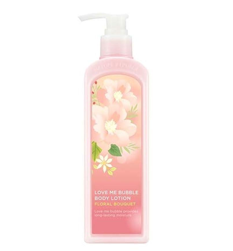絡み合い翻訳ディスコNATURE REPUBLIC Love Me Bubble Body Lotion-Floral bouquet ネイチャリパブリックラブミバブルボディーローション [並行輸入品]