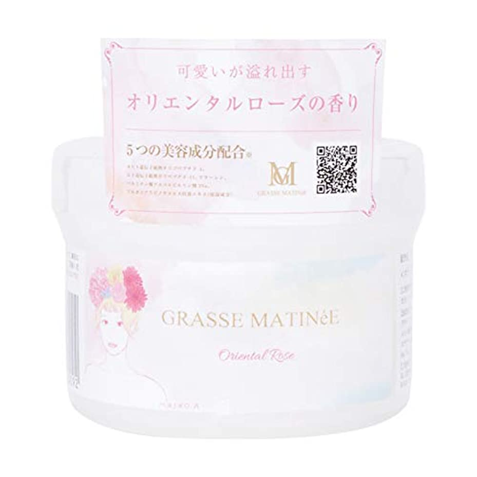 なんとなく可能にする味グラスマティネ フレグランス ボディスクラブ オリエンタルローズの香り シュガータイプ