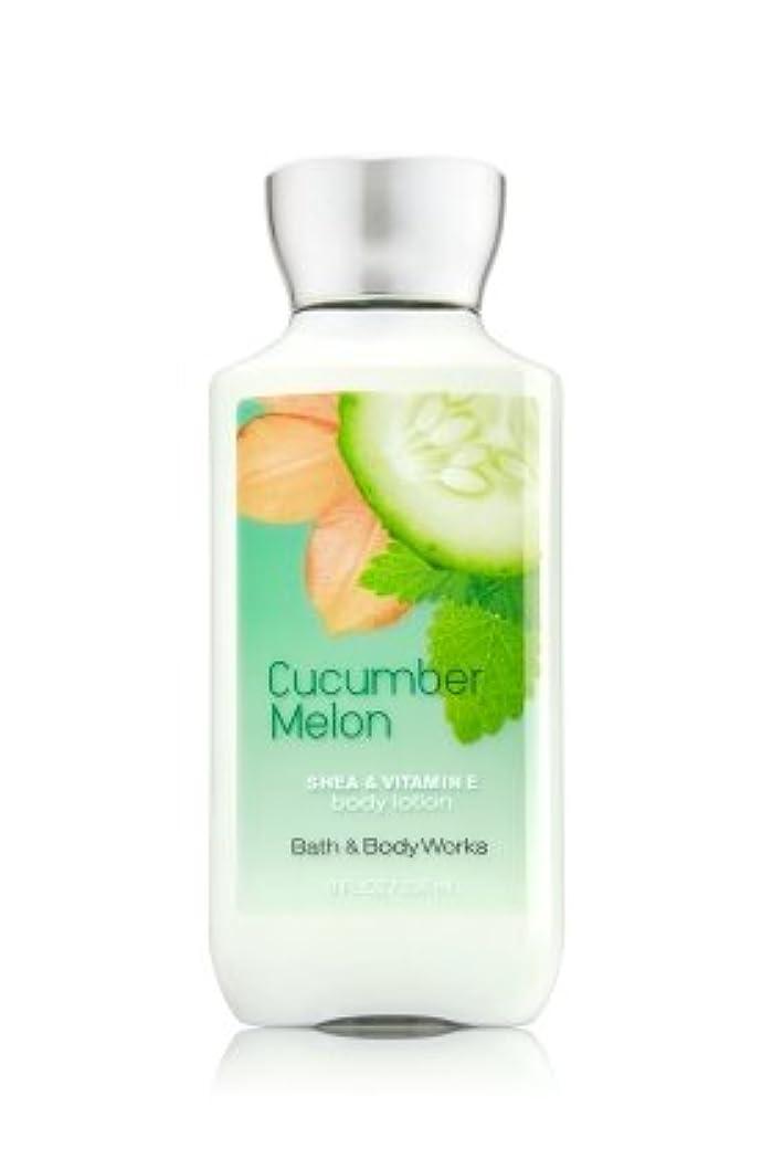回復保護カフェ【Bath&Body Works/バス&ボディワークス】 ボディローション キューカンバーメロン Body Lotion Cucumber Melon 8 fl oz / 236 mL [並行輸入品]