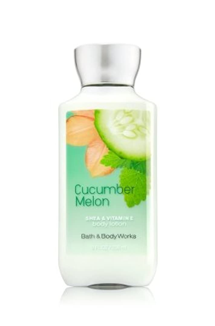 ビスケットはず茎【Bath&Body Works/バス&ボディワークス】 ボディローション キューカンバーメロン Body Lotion Cucumber Melon 8 fl oz / 236 mL [並行輸入品]