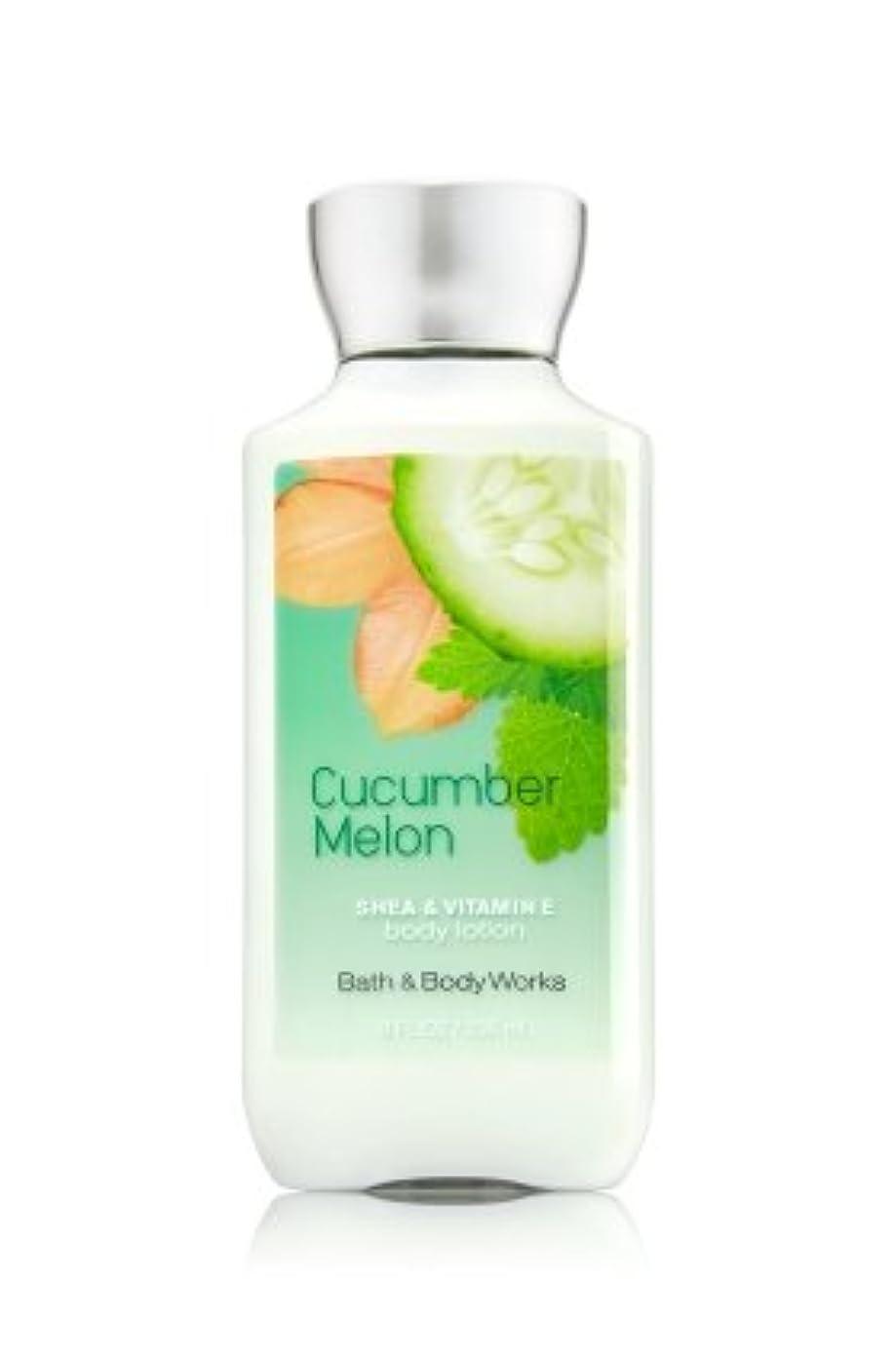 敷居ピクニックをする必需品【Bath&Body Works/バス&ボディワークス】 ボディローション キューカンバーメロン Body Lotion Cucumber Melon 8 fl oz / 236 mL [並行輸入品]