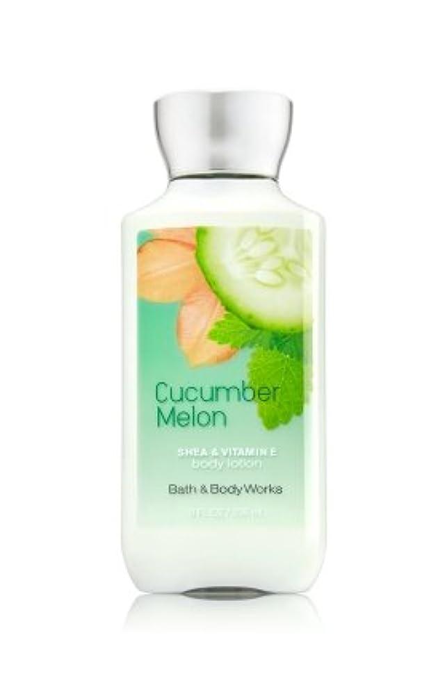 エイズ報酬アレンジ【Bath&Body Works/バス&ボディワークス】 ボディローション キューカンバーメロン Body Lotion Cucumber Melon 8 fl oz / 236 mL [並行輸入品]