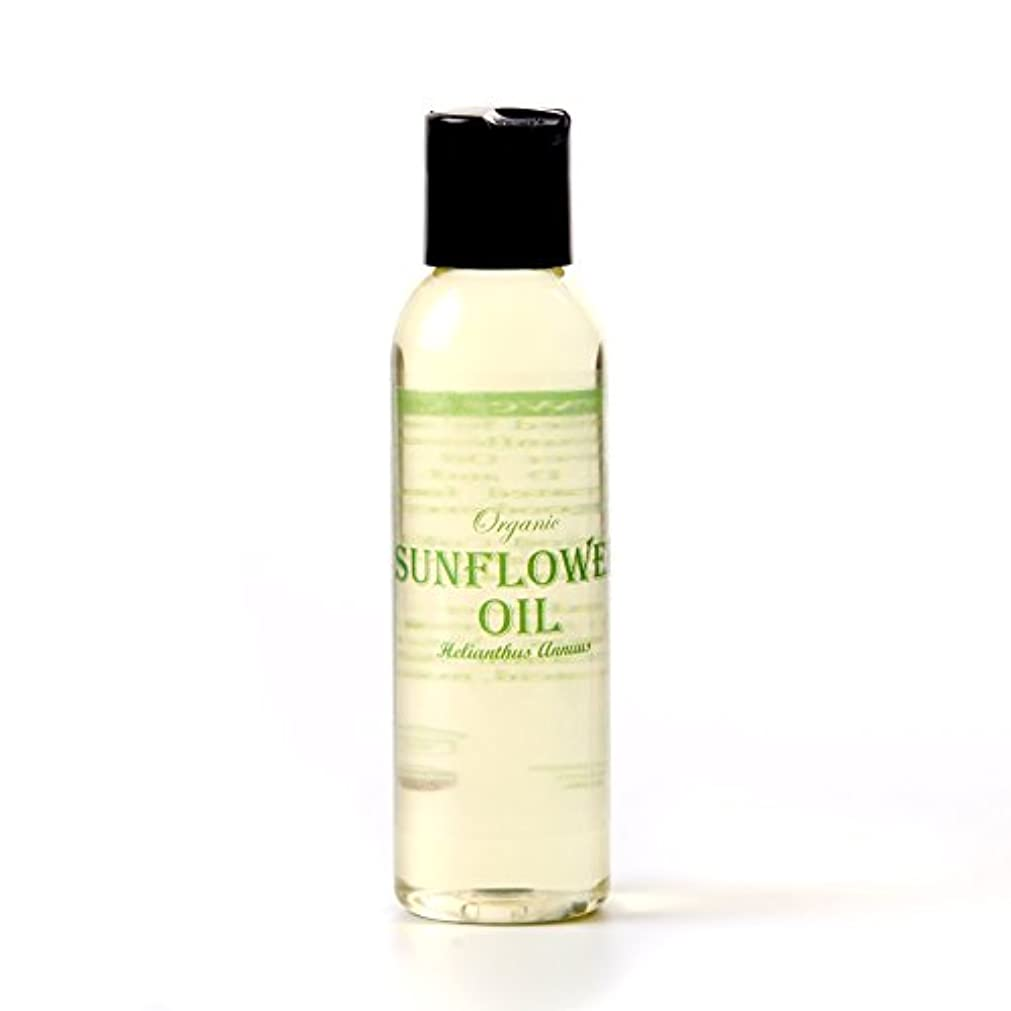 すべき最初に流体Mystic Moments | Sunflower Organic Carrier Oil - 125ml - 100% Pure