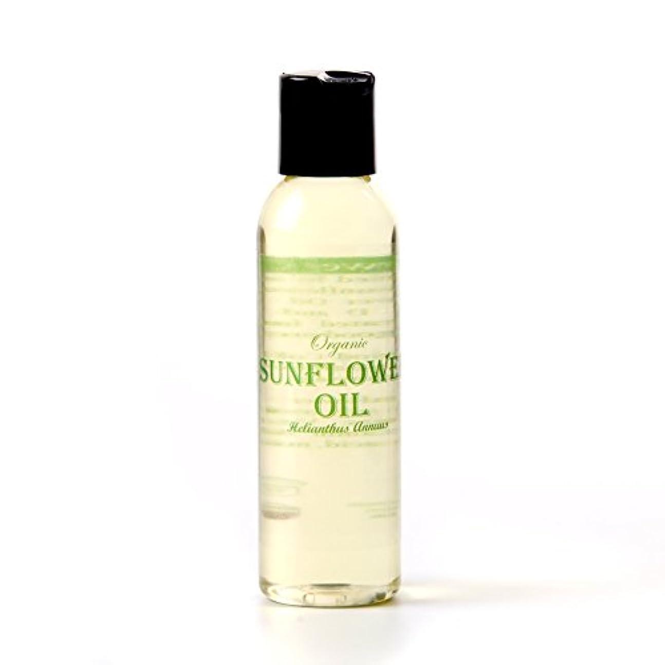 等意図誤解を招くMystic Moments | Sunflower Organic Carrier Oil - 125ml - 100% Pure