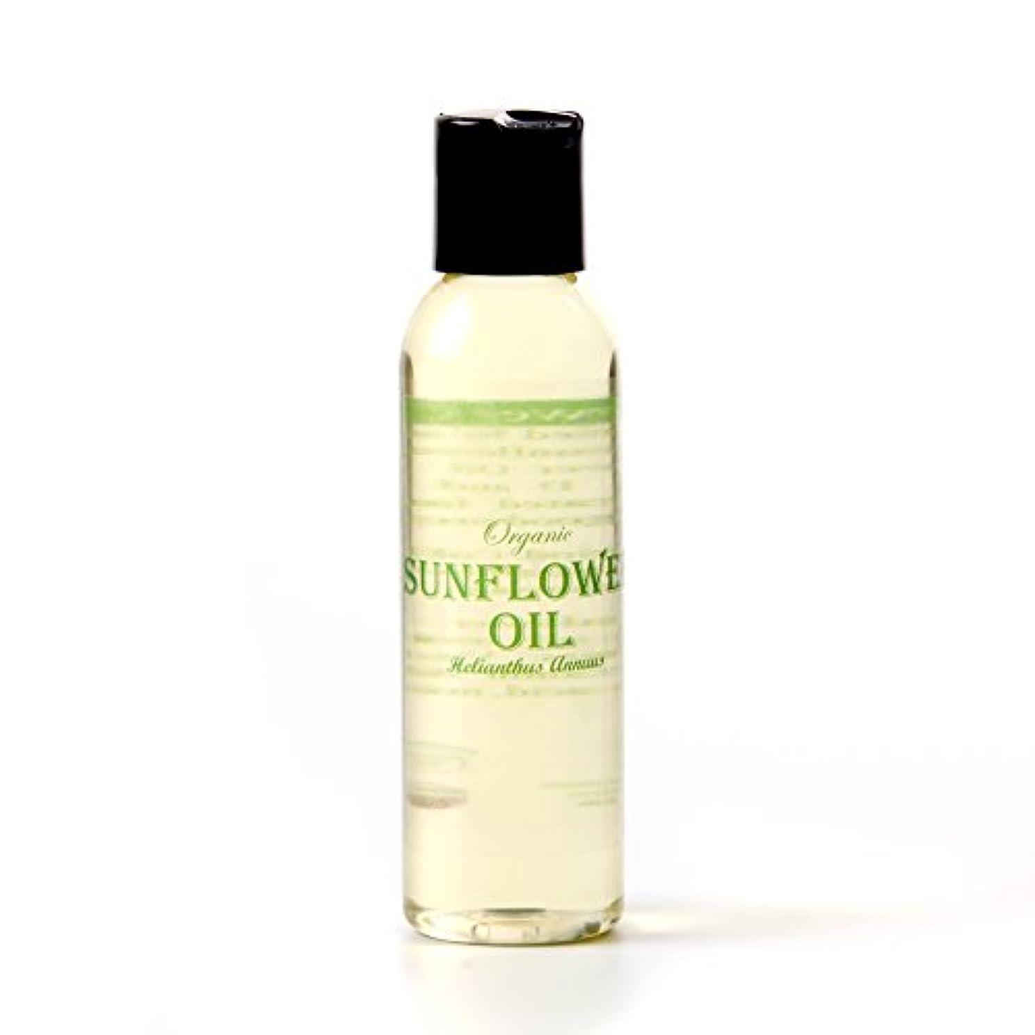 ダウンタウン派手説明的Mystic Moments   Sunflower Organic Carrier Oil - 125ml - 100% Pure