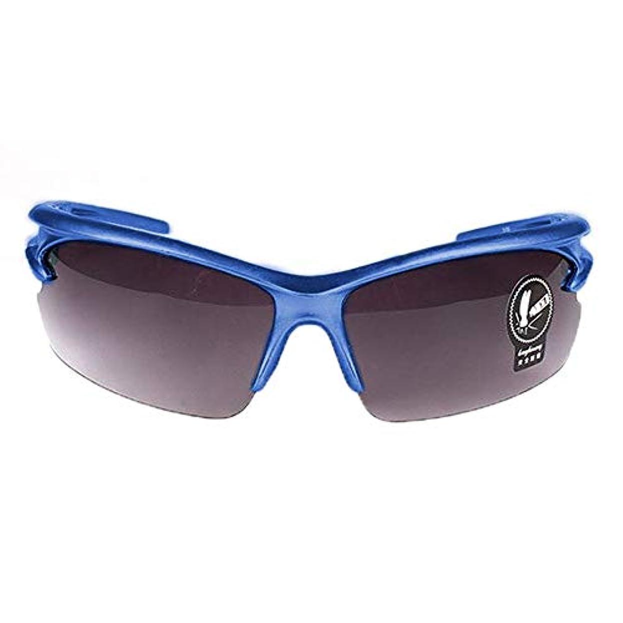 宇宙船通路とにかくxinzhi ナイトビジョンメガネ、UV保護メガネサングラススポーツメガネ乗馬メガネナイトドライビングメガネ - カラーレンズ