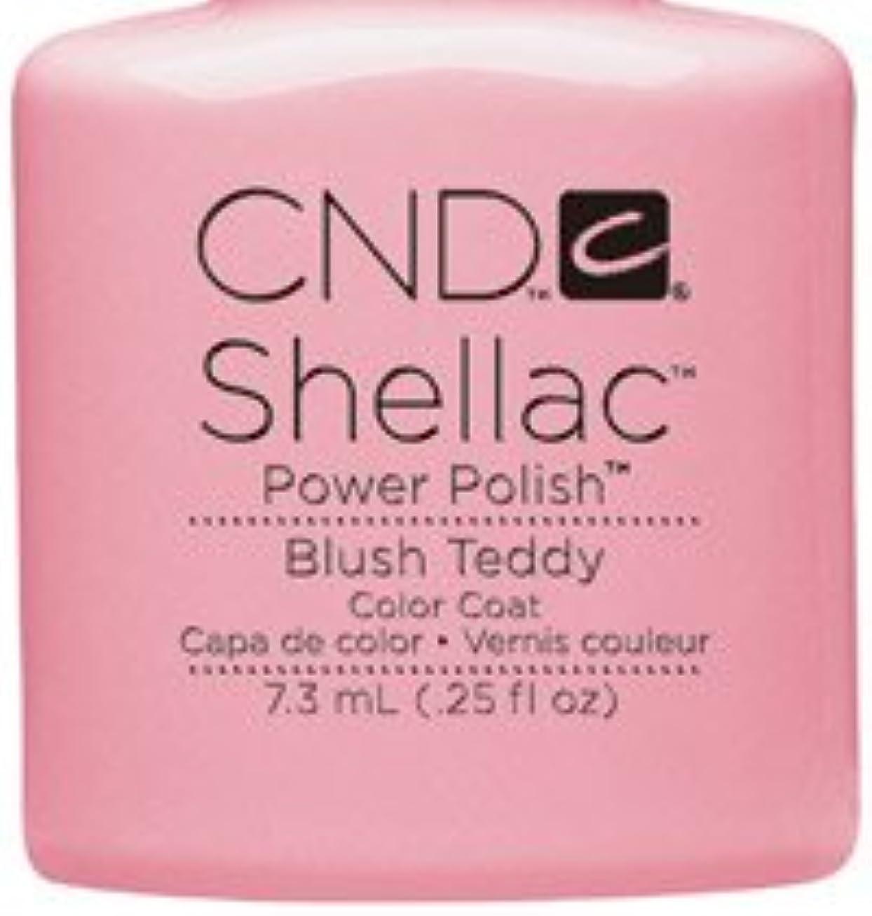 簡単につかの間抽象化CND シェラック UVカラーコート 7.3ml<BR>968 ブラッシュ?テディ