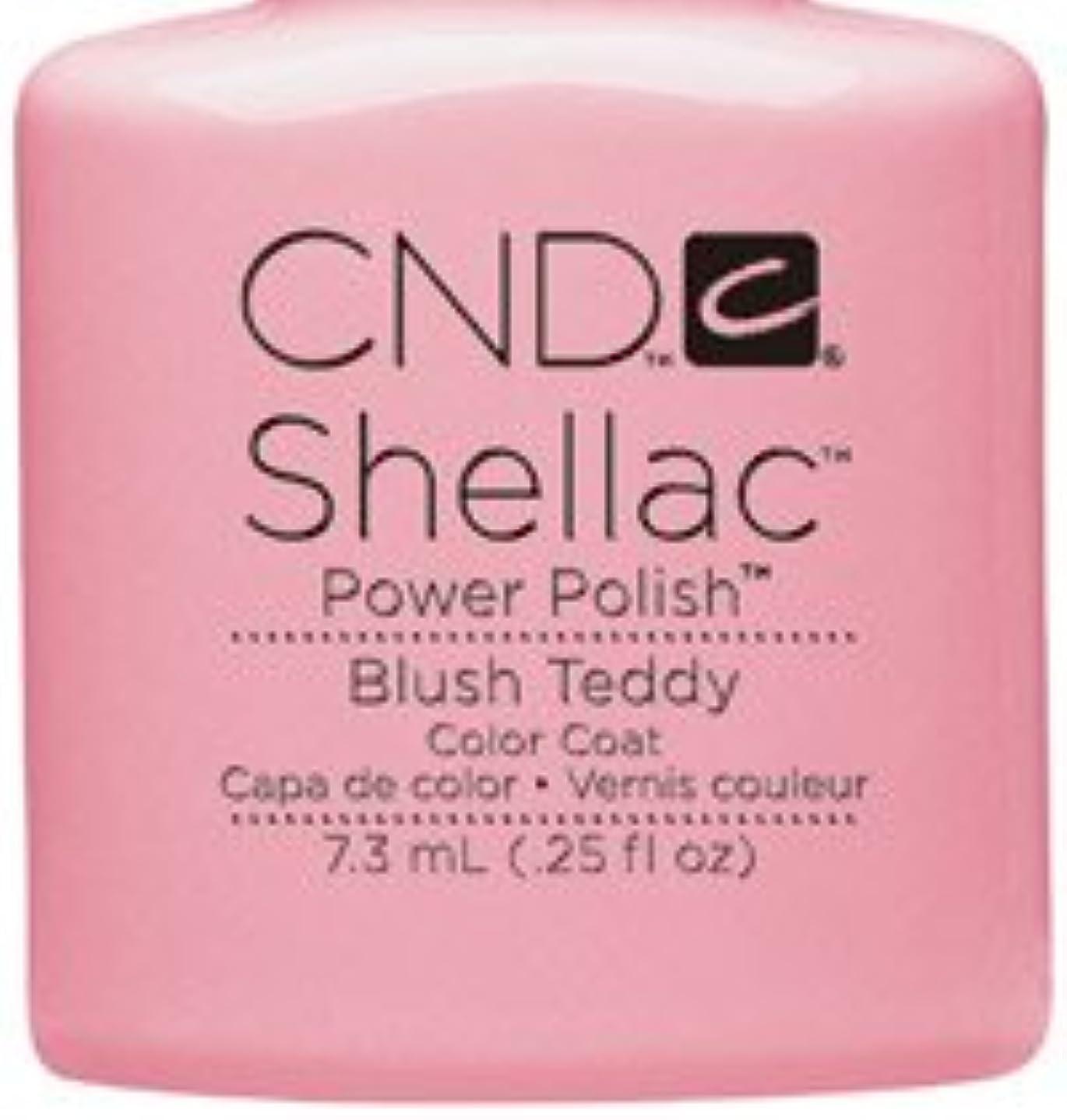 CND シェラック UVカラーコート 7.3ml<BR>968 ブラッシュ?テディ